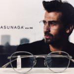 Masunaga: Die Brillen des Kaisers